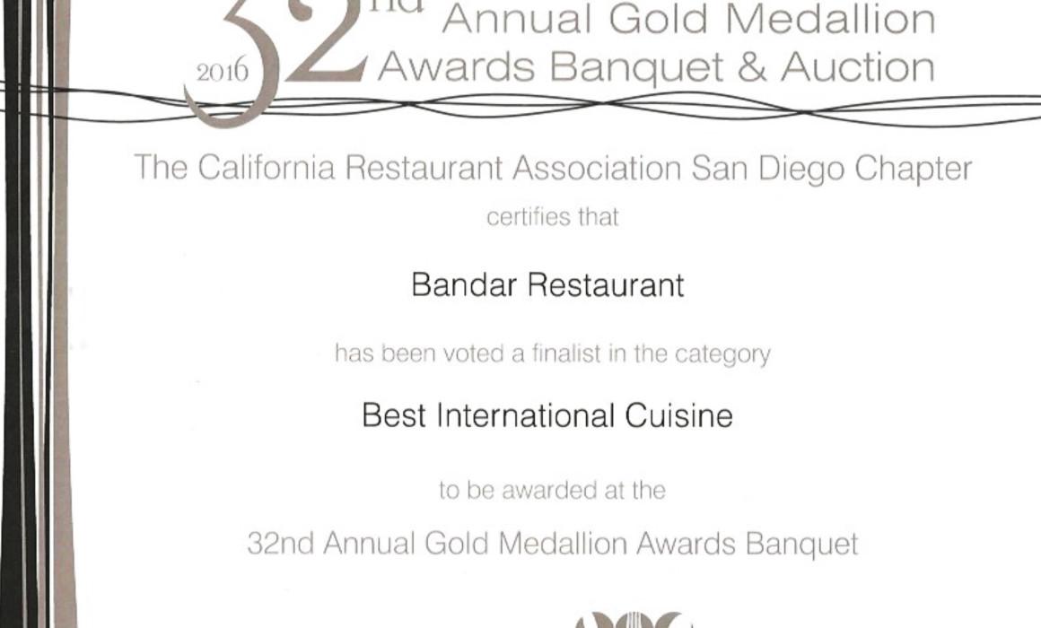 Gold Medallion Awards Archives Bandar Restaurant